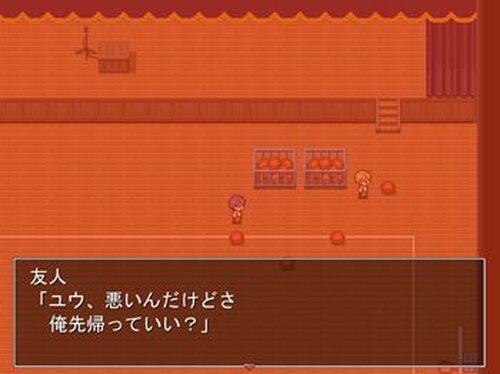 リフジン Game Screen Shot4