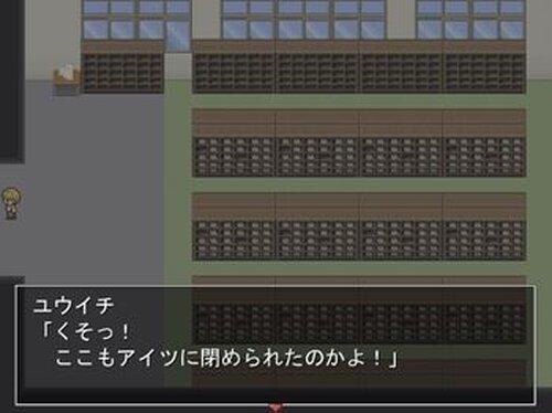 リフジン Game Screen Shot5