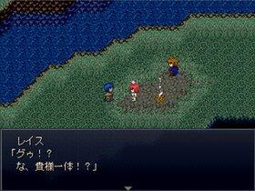 花命 Game Screen Shot2