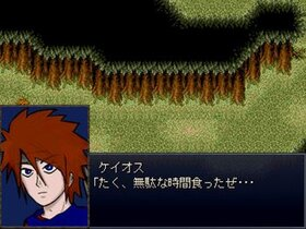 花命 Game Screen Shot3