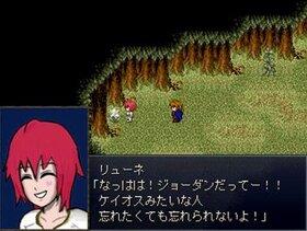 花命 Game Screen Shot4