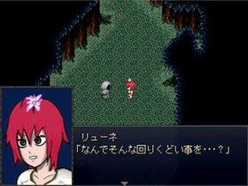 花命 Game Screen Shot5