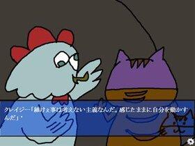 バッドキャットシティepバレンタイン Game Screen Shot4