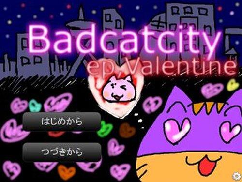 バッドキャットシティepバレンタイン Game Screen Shots