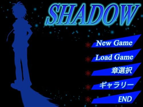 SHADOW―体験版― Game Screen Shot1