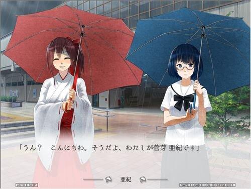 雨恋のキセツ Game Screen Shot1