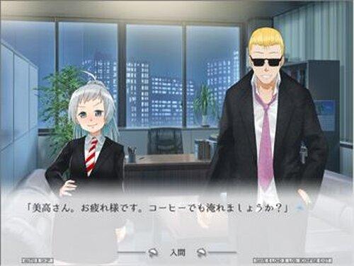 雨恋のキセツ Game Screen Shot2