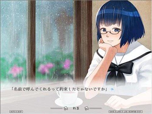 雨恋のキセツ Game Screen Shots