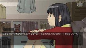 私は女優になりたいの DL版 Game Screen Shot2