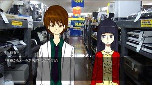 私は女優になりたいの DL版 Game Screen Shot4