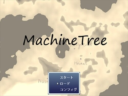 MachineTree Game Screen Shots