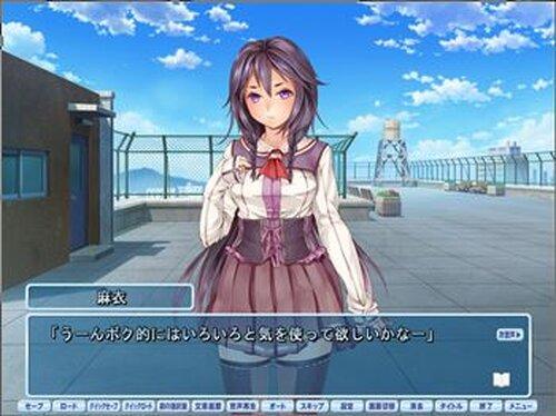世紀末のうた(フリー版) Game Screen Shot2