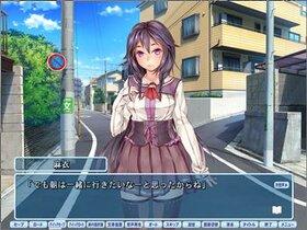 世紀末のうた(フリー版) Game Screen Shot3