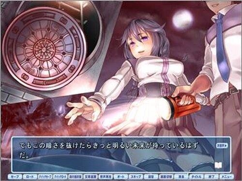 世紀末のうた(フリー版) Game Screen Shots