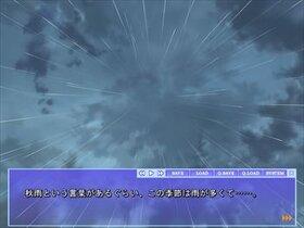 あまやどり Game Screen Shot2