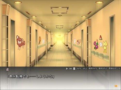 あの丘の上まで Game Screen Shot4