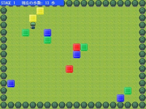 Color Blocks Game Screen Shot1