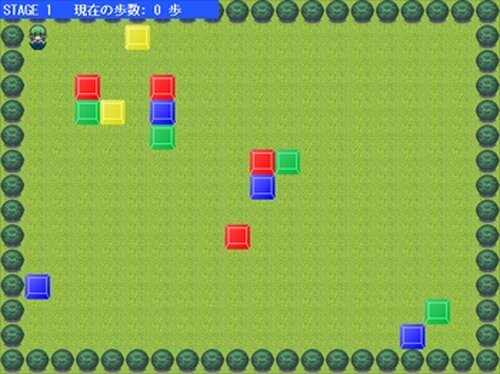Color Blocks Game Screen Shot2