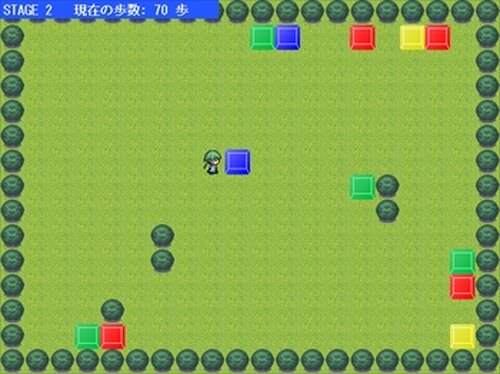Color Blocks Game Screen Shot3