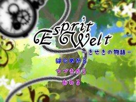 Esprit Welt-きせきの物語- Game Screen Shot2