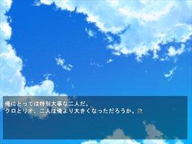 Esprit Welt-きせきの物語- Game Screen Shot3