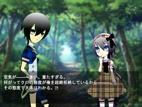 Esprit Welt-きせきの物語- Game Screen Shot4