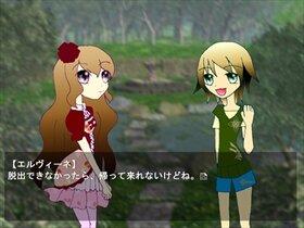 Esprit Welt-きせきの物語- Game Screen Shot5