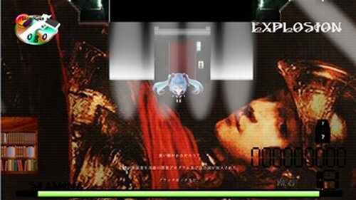 NIGERARK 体験版2 Game Screen Shot4