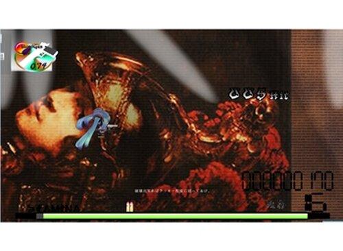 NIGERARK 体験版2 Game Screen Shots