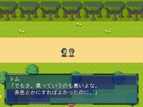 トムと黒ずきんのサラ Game Screen Shot1