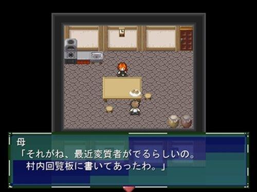 トムと黒ずきんのサラ Game Screen Shot3
