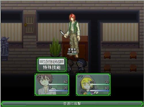 トムと黒ずきんのサラ Game Screen Shot4