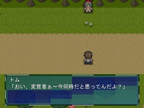 トムと黒ずきんのサラ Game Screen Shot5