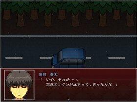 真夜中の人形使い Game Screen Shot2