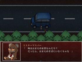 真夜中の人形使い Game Screen Shot3