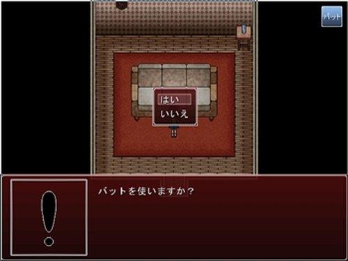 真夜中の人形使い Game Screen Shot4