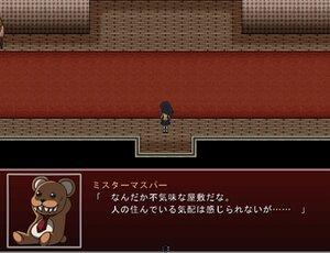 真夜中の人形使い Game Screen Shot