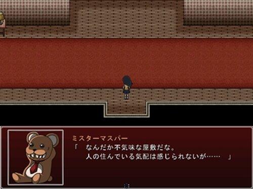 真夜中の人形使い Game Screen Shots
