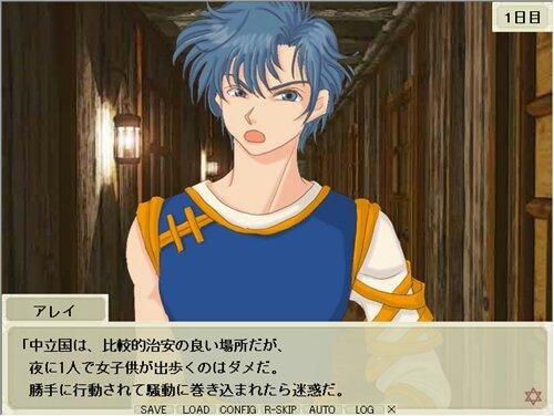 キンツキヨタケ フリー版 Game Screen Shot1