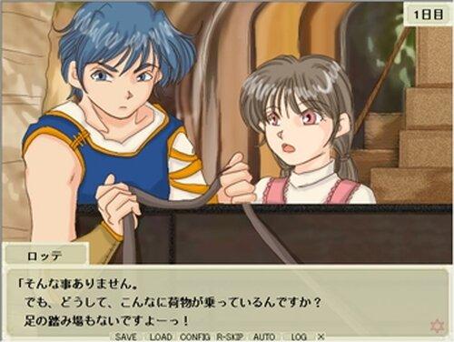 キンツキヨタケ フリー版 Game Screen Shot2