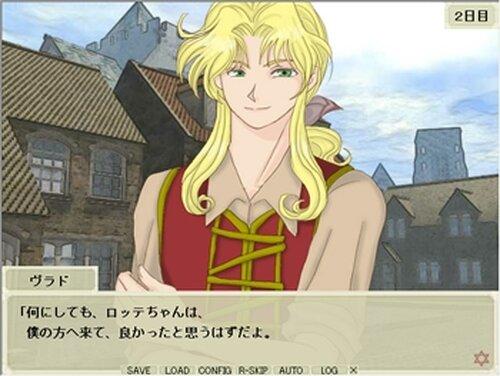 キンツキヨタケ フリー版 Game Screen Shot3