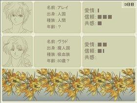 キンツキヨタケ フリー版 Game Screen Shot5