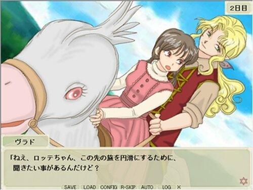 キンツキヨタケ フリー版 Game Screen Shots