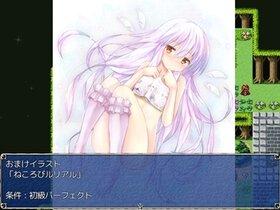 クトゥルー神話クイズ ルリアルの呼び声 Game Screen Shot2