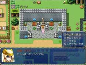 クトゥルー神話クイズ ルリアルの呼び声 Game Screen Shot3