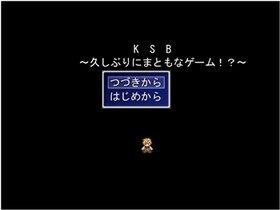 KSB すぐ終わるRPG Game Screen Shot2