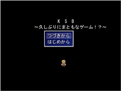 KSB すぐ終わるRPG Game Screen Shot2