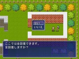 KSB すぐ終わるRPG Game Screen Shot3