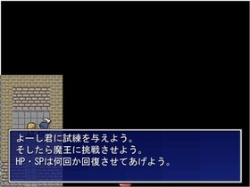 KSB すぐ終わるRPG Game Screen Shot4