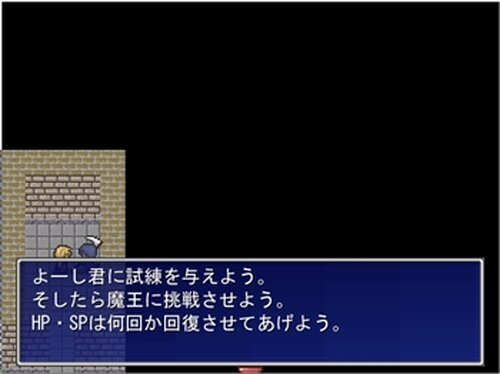 KSB すぐ終わるRPG Game Screen Shot4